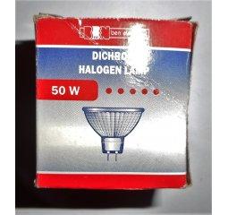 Žárovka Dichroická halogenová, 650ml