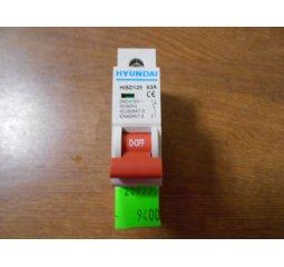 Vypínač HiSD 125,1P,63A