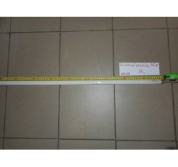 Zářivková trubice 30W