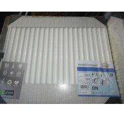 Radiátor VK 33 600x700