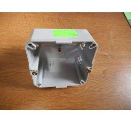 Krabice elektroinstalační