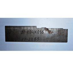 Kalibr jednostranný plochý