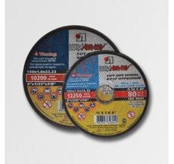 Kotouč řezný na ocel a nerez 150x1,0x22,2